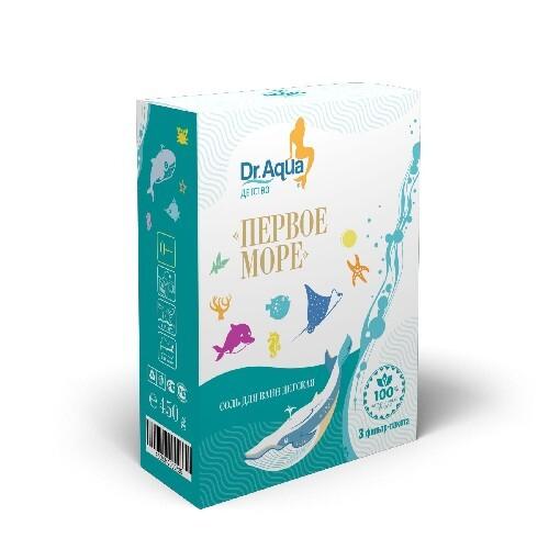Купить Соль для ванн детская первое море морская природная 150,0 n3 ф/пак цена