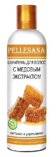 Купить Шампунь для волос с медовым экстрактом 250мл цена