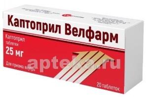 Купить Каптоприл велфарм 0,025 n20 табл цена