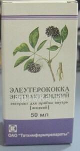 Купить Элеутерококка экстракт жидк цена