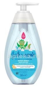 Детское жидкое мыло для рук для маленьких непосед 300мл