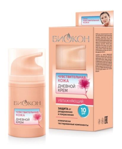 Купить Чувствительная кожа дневной крем 50мл цена