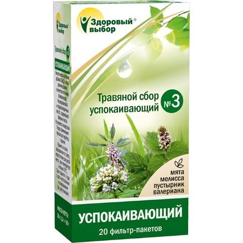 Купить Травяной сбор здоровый выбор n3 цена