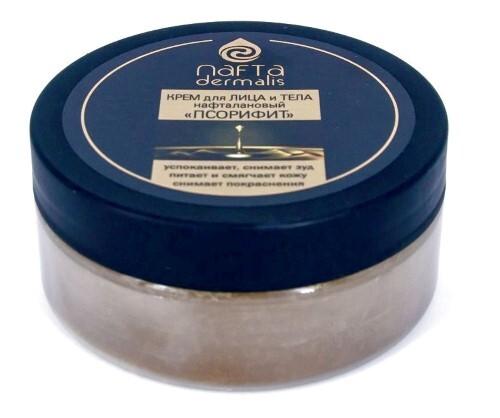 Купить Псорифит нафталановый жирный крем для проблемной кожи лица и тела 120,0 цена