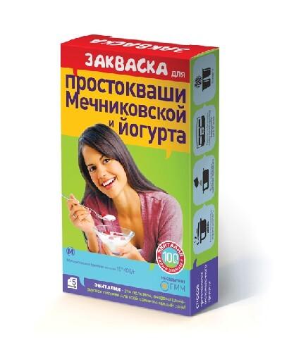 Купить ЗАКВАСКА БАКТЕРИАЛЬНАЯ ДЛЯ ПРОСТОКВАШИ МЕЧНИКОВСКОЙ И ЙОГУРТА N5 ПАК/ЭВИТАЛИЯ/ цена