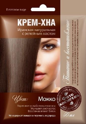 Купить Крем-хна в готовом виде с репейным маслом мокко 50мл цена