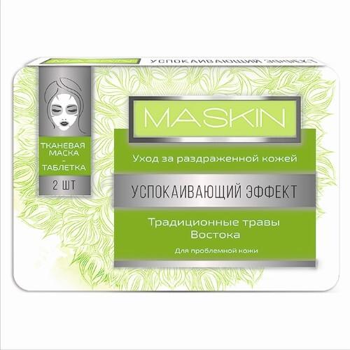 Купить Тканевая маска-таблетка успокаивающий эффект n2 цена