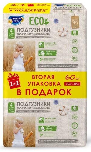Купить Подгузники дет eco хлопко-льняные 4/l 7-14кг n30/1+1/промо цена