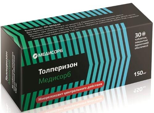 Купить Толперизон медисорб цена