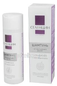 Специализированный шампунь от выпадения волос hair therapy 200мл