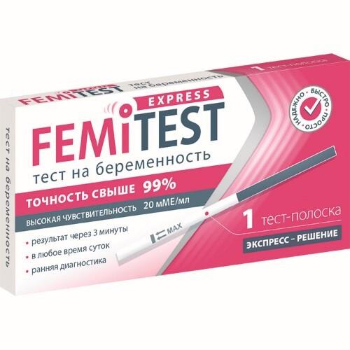 Купить Тест для определения беременности femitest express n1 цена