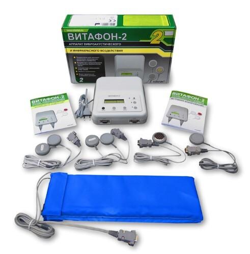 Купить Витафон-2 аппарат виброакустического/инфракрасного воздействия/расширенной комплектации цена