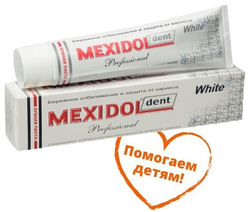 Купить Зубная паста professional white 100,0 цена