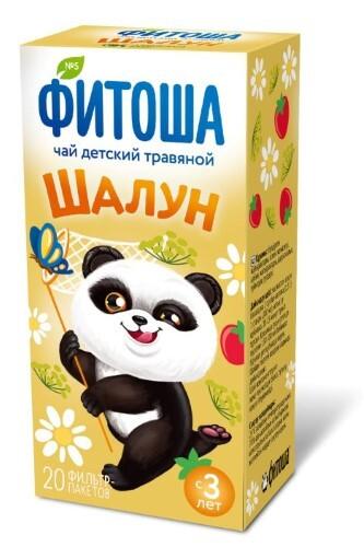 Купить N5 шалун чай травяной дет 1,5 n20ф/пак цена