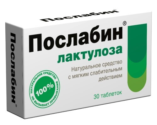Купить Послабин лактулоза таблетки цена