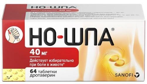 Купить НО-ШПА 0,04 N64 ТАБЛ ФЛАК цена