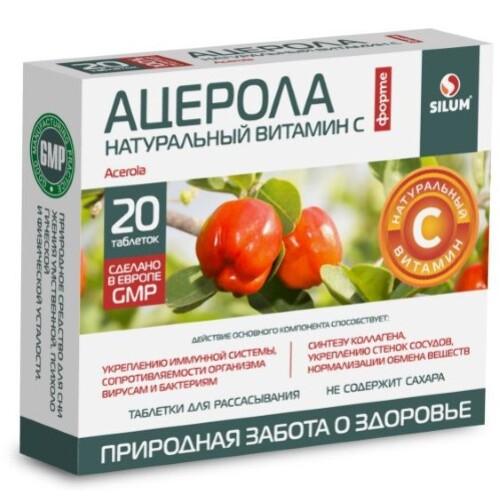 Купить Ацерола форте натуральный витамин с silum цена