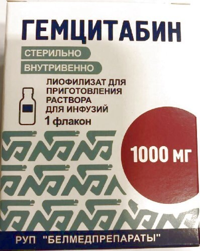Купить ГЕМЦИТАБИН 1,0 N1 ФЛАК ЛИОФ Д/Р-РА Д/ИНФ/БЕЛМЕДПРЕПАРАТЫ/ цена