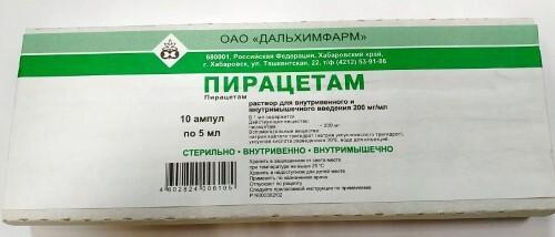 Купить Пирацетам 0,2/мл 5мл n10 амп р-р в/в в/м /дальхим/ цена