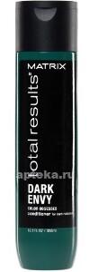 Купить Total results дарк энви кондиционер для блеска темных волос 300мл цена