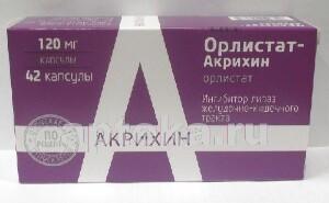 Купить Орлистат-акрихин 0,12 n42 капс цена