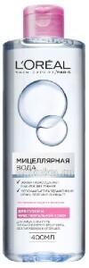 Купить Paris мицеллярная вода для сухой и чувствительной кожи 400 мл цена