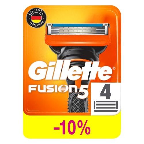 Купить GILLETTE FUSION СМЕННЫЕ КАССЕТЫ ДЛЯ БРИТЬЯ N4 цена
