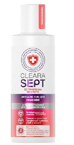 Купить Anti-acne гель для умывания антибактериальный для проблемной кожи 150мл цена
