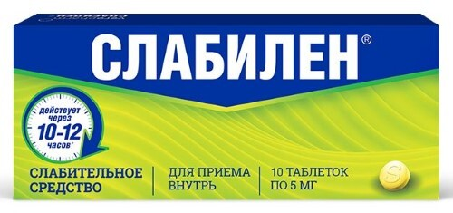 Купить СЛАБИЛЕН 0,005 N10 ТАБЛ П/ПЛЕН/ОБОЛОЧ цена