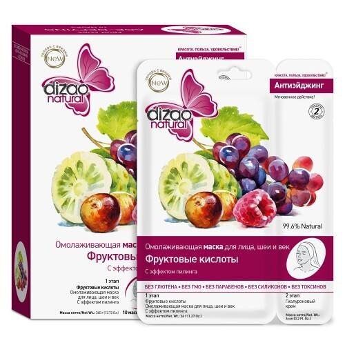 Купить Маска тканевая для лица шеи и век фруктовые кислоты+гиалуроновый крем n10 цена