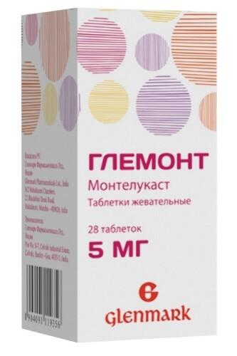 ГЛЕМОНТ