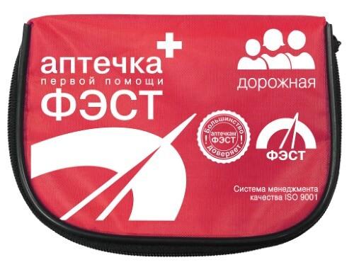 Купить Аптечка первой помощи фэст /дорожная перечень n1/футляр сумка 1070/05 цена