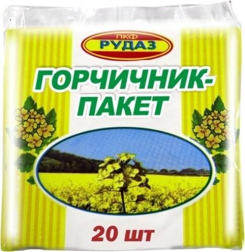 Купить Горчичник-пакет эконом n20 цена
