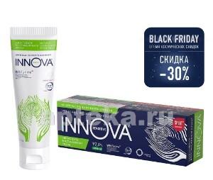 Купить Sensitive зубная паста интенсивное восстановление эмали 75мл цена