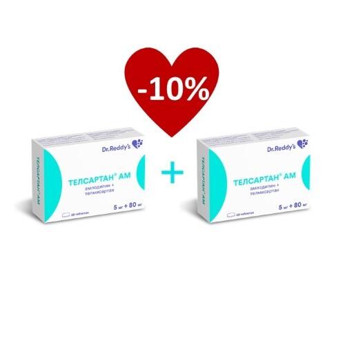 Купить Набор телсартан ам 0,005+0,08 n28 табл закажи 2 упаковки со скидкой 10% цена