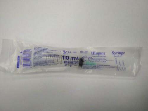 Купить Шприц 10мл 3-х компонентный с иглой 21g/huaian цена