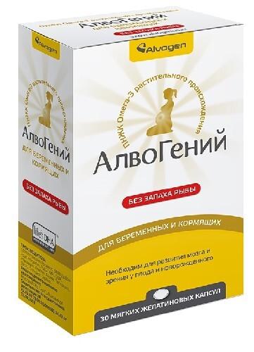 Алвогений для беременных и кормящих