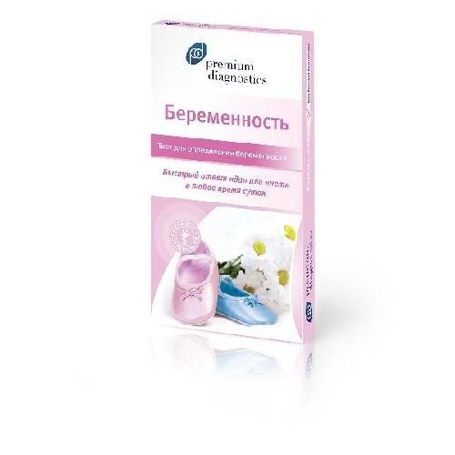 Купить Тест для определения беременности premium diagnostics n1 /полоска цена