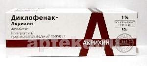 Диклофенак -акрихин