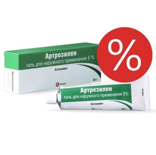 Купить Набор артрозилен гель 6 в 1 по специальной цене цена