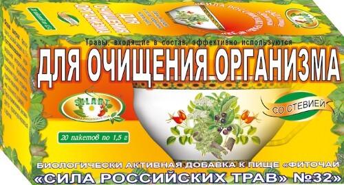 Купить Фиточай сила российских трав n32 цена