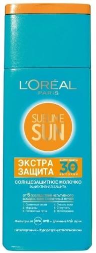 Купить Paris sublime sun солнцезащитное молочко экстра защита spf30 200мл цена