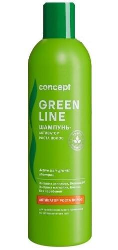 Купить Green line шампунь-активатор роста волос 300мл цена