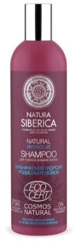 Купить Шампунь для сухих и ломких волос hydrolat 400мл цена