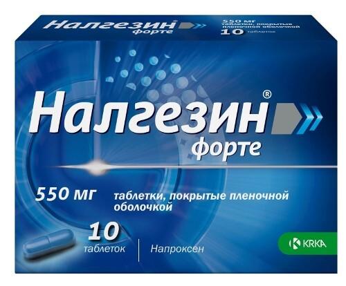 Купить НАЛГЕЗИН ФОРТЕ 0,55 N10 ТАБЛ П/ПЛЕН/ОБОЛОЧ цена