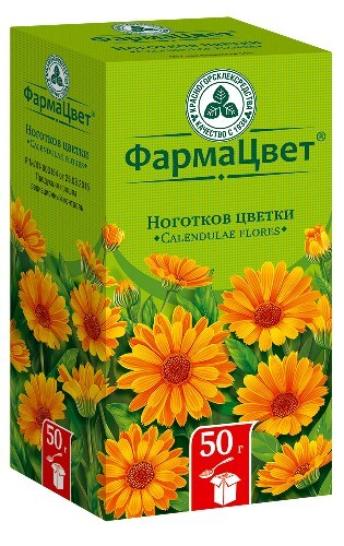 Купить Ноготков цветки 50,0 цена