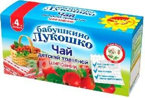 Купить Чай детский шиповник n20 ф/п цена