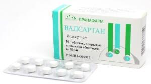 Купить Валсартан 0,08 n30 табл п/плен/оболоч /пранафарм/ цена
