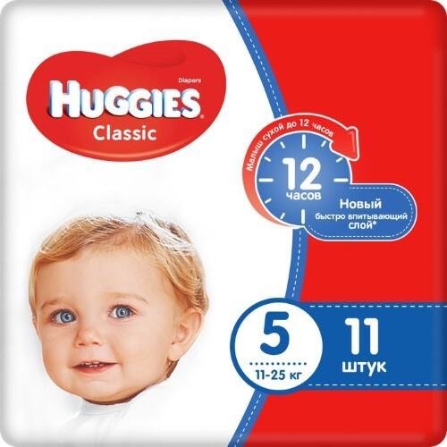 Купить HUGGIES CLASSIC ПОДГУЗНИКИ ДЕТСКИЕ РАЗМЕР 5 11-25КГ N11 цена