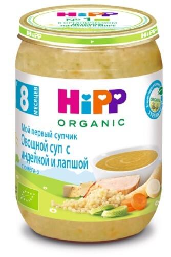 Купить Консервы растительно-мясные овощной суп с индейкой и лапшой 190,0 цена